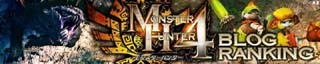 MH4-thumbnail2.jpg